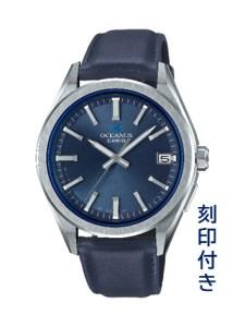CASIO腕時計 OCEANUS OCW-T200SLE-2AJR ≪刻印付き≫ C-0122