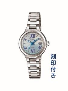 CASIO腕時計 SHEEN SHW-1700D-2AJF ≪刻印付き≫ C-0124
