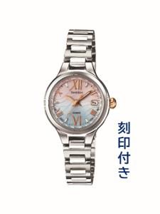 CASIO腕時計 SHEEN SHW-1700D-7AJF ≪刻印付き≫ C-0126
