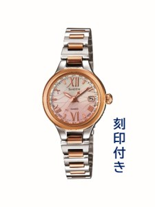 CASIO腕時計 SHEEN SHW-1700SG-4AJF ≪刻印付き≫ C-0128