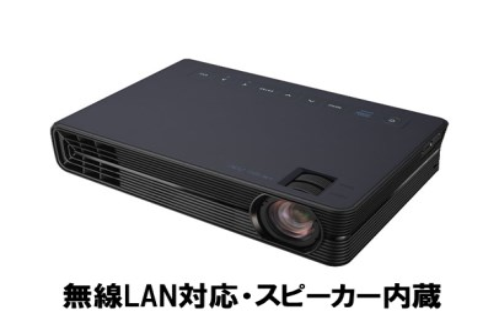 CASIOプロジェクター CX-F1-NB(無線LAN対応・スピーカー内蔵) C-0150