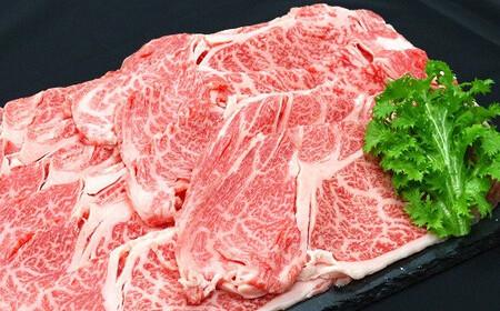 米沢牛 ロースしゃぶしゃぶ用 400g (有)辰巳屋牛肉店 436