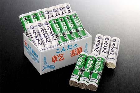A25 そば&うどん製麺詰合せ(40人前)
