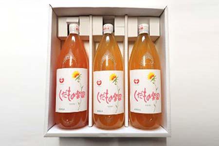 A34 りんごジュース