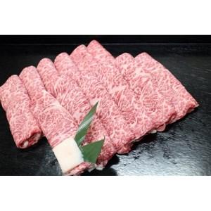 B20-1 千日和牛特選ロースすき焼き用 約700g(山形牛)