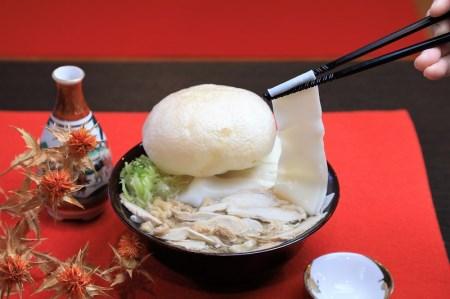 A204-30 【山形の味】 新食感の温肉帯麺(うどん)生麺と泡麩(焼麩)のコラボ(4人前)