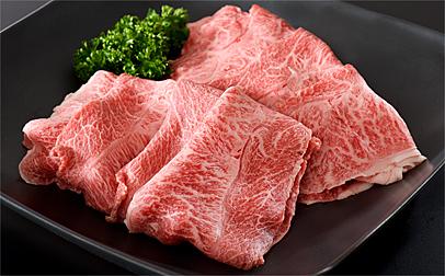 A-025 山形牛肩肉 約400g