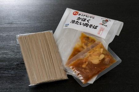 A-032 かほく冷たい肉そば冷蔵セット(2食×3)6食分