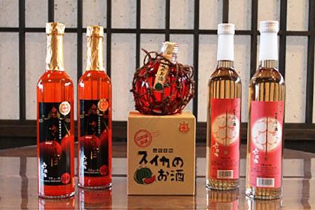 22-[1]六歌仙酒造『スイカのお酒小丸』『純米酒で造った梅酒』『さくらんぼ』計5本セット