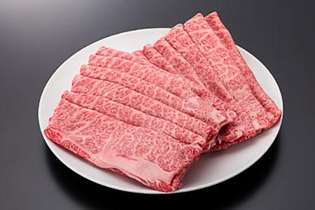 25-[2]【A4ランク以上】山形牛肩ロースすき焼き用(600g)