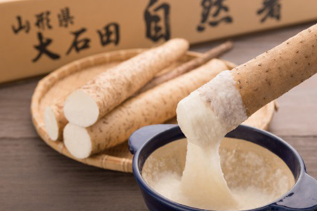 1-(7)雪国育ちの自然薯約1㎏(2~3本入り)