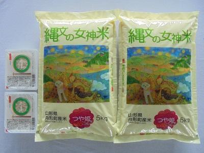 945<< つや姫精米10kg(一分づき玄米パックご飯3個プレゼント付)