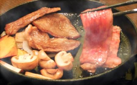 30000001<< 【厳選!!山形牛4等級以上!】焼肉セット(モモ・カタ)