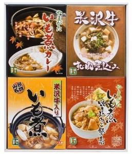 郷土惣菜4箱セット