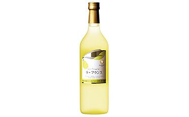 B_ラ・フランスワイン 720ml