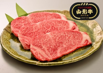 C_米沢牛サーロインステーキ
