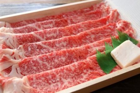 米沢牛 牛肩ロース(薄切り) 500g
