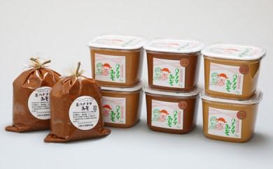 【A-86】ハナブサ醤油の味比べ味噌セット