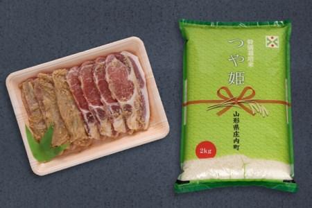 【B-057】三元豚で晩御飯セット