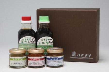 【308-007】ハナブサ醤油ギフトセット