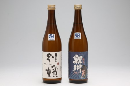 【501-007】鯉川酒造 純米酒セット