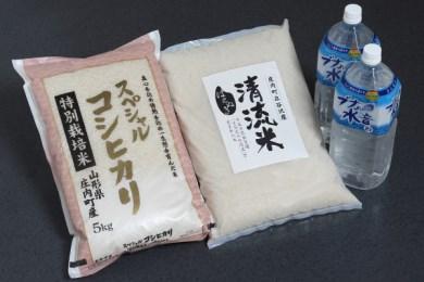 【A101】ブランド米食べ比べ10kg