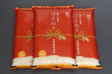 https://cf.furunavi.jp/img_product.ashx?municipalid=346&pid=648&imgno=1