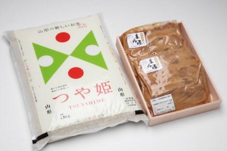【A109】三元豚晩御飯セット