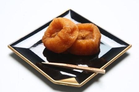 【A-209】庄内柿の干し柿「柿えくぼ」