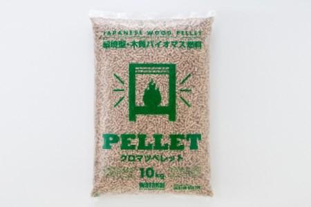 【602-005】庄内の木質ペレット(クロマツ)