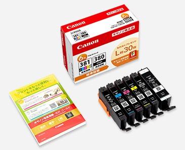 No.0810 キヤノン インクタン BCI-381+380/6MP マルチパック