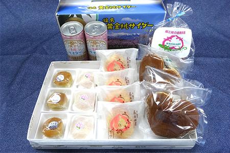 B-9:桃の郷菓子・飲料セット(和菓子4種+ももあめ+黄金桃サイダー)