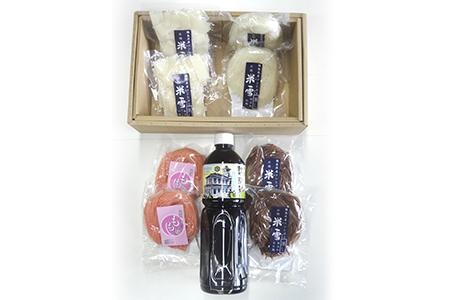 B-15:米麺「米雪」セット(米雪+たれ郡役所)