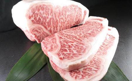 [№5771-0002]福島県猪苗代町産会津牛サーロインステーキ用