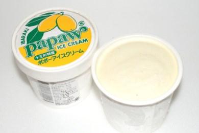 A-12 ポポーアイスクリーム詰め合わせ