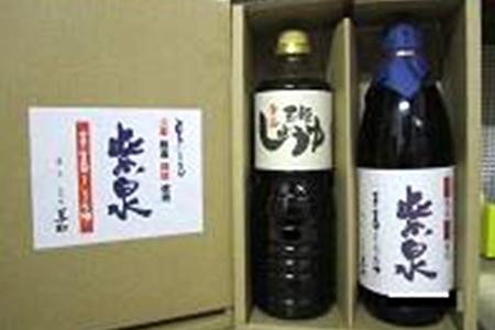 A-4 玉姫醤油