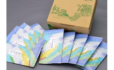 15. 古河市のお茶 1kg煎茶『まくらがの月』100g×10袋