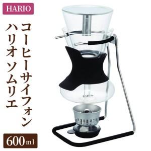 BD08_HARIO SCA-5 コーヒーサイフォン ハリオ ソムリエ