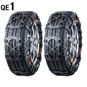 【カーメイト】QE1  非金属タイヤチェーン バイアスロン・クイックイージー