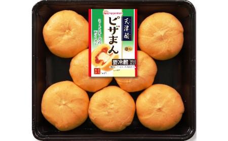 天津閣 ピザまん8個×6パック