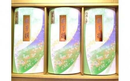 [№5722-0014]さしま茶