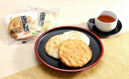 [№5722-0087]桜井煎餅店の水海道せんべい詰め合わせ
