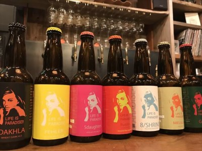 W-11 International Beer Cup2018 シルバーメダル受賞鹿嶋地ビール 12本セット(自然栽培麦芽使用)