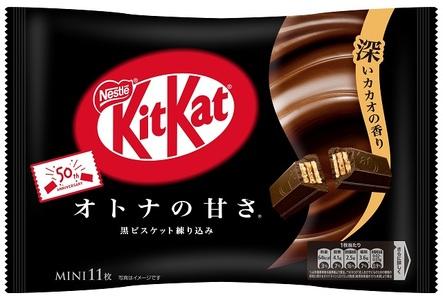 【2602-0167】ネスレ キットカットミニ オトナの甘さ 12袋×2ケース
