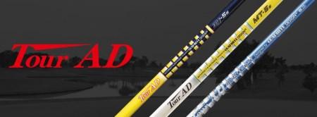 【2602-0003】 グラファイトデザイン社製ウッドシャフト TOUR-ADシリーズ シャフト交換