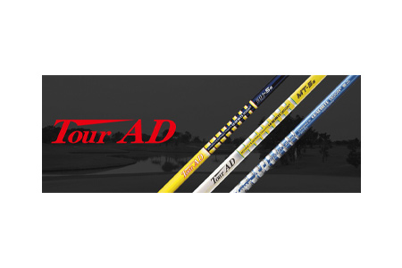 【2602-0044】 グラファイトデザイン社製ウッドシャフト TOUR-ADシリーズ シャフト交換