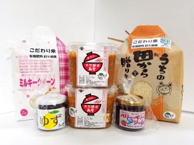 【2602-0041】 小菅味噌糀店のこだわりセット