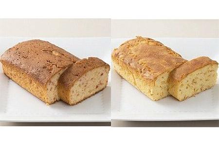 鹿島セントラルホテルのこだわりパウンドケーキ2種セット
