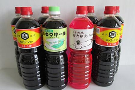 え-5 国内産にこだわった「横島醤油納豆」の大豆製品詰め合わせ D