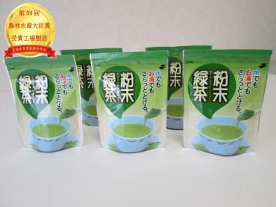 A-19 急須のいらない粉末緑茶